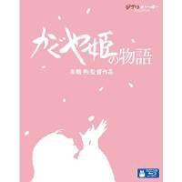 """BD / 劇場アニメ / かぐや姫の物語(Blu-ray)"""