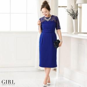 パーティードレス 結婚式 ワンピース 大きいサイズ レディース 春 30代 20代 半袖  セットアップ モデル美香着用
