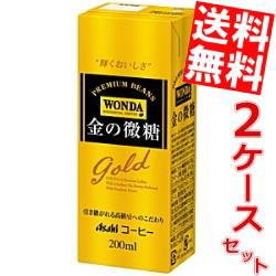 【送料無料】アサヒ WONDA 金の微糖 200ml紙パック 48本 (24本×2ケース) [ワンダ][のしOK]big_dr