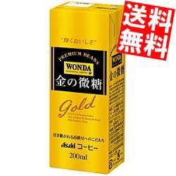 【送料無料】アサヒ WONDA 金の微糖 200ml紙パック 24本入 [ワンダ][のしOK]big_dr