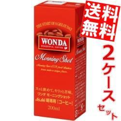 【送料無料】アサヒ WONDA モーニングショット 200ml紙パック 48本(24本×2ケース) [ワンダ][のしOK]big_dr