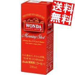 【送料無料】アサヒ WONDA モーニングショット 200ml紙パック 24本入 [ワンダ][のしOK]big_dr