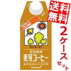 【送料無料】紀文(キッコーマン) 豆乳飲料 麦芽コーヒー 500ml紙パック 24本 (12本×2ケース)[のしOK]big_dr