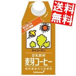 【送料無料】紀文(キッコーマン) 豆乳飲料 麦芽コーヒー 500ml紙パック 12本入[のしOK]big_dr