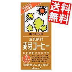 【送料無料】紀文(キッコーマン)豆乳飲料 麦芽コーヒー1000ml紙パック 12本(6本×2箱)[のしOK]big_dr