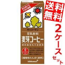 【送料無料】紀文(キッコーマン)豆乳飲料 麦芽コーヒー200ml紙パック36本(18本×2ケース)[のしOK]big_dr