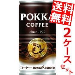 【送料無料】ポッカコーヒー オリジナル 190g缶 60本(30本 2ケース)[のしOK]big_dr