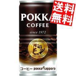【送料無料】ポッカコーヒー オリジナル 190g缶 30本入[のしOK]big_dr