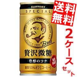 【送料無料】サントリー BOSS 贅沢微糖 豊醇のコク 185g缶 60本 (30本×2ケース) [ボス][のしOK]big_dr