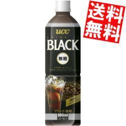 【送料無料】UCC BLACK無糖900mlPET 12本入[のしOK]big_dr