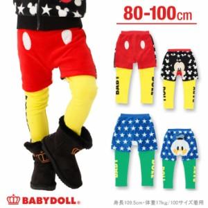 6ef99e538700f ディズニー なりきり ボア ロングパンツ ベビーサイズ キッズ ベビードール 子供服 DISNEY -9748K 仮装
