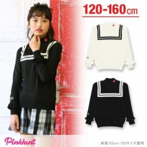 11/15NEW PINKHUNT セーラー風 ニットトップス-キッズ ジュニア ベビードール 子供服-9823K