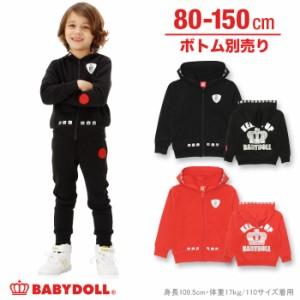 SALE50%OFF アウトレット 親子ペア ロックスタッズ ジップパーカー(ボトムス別売り) ベビーサイズ キッズ子供服-0087K(150cmあり)
