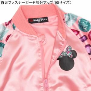 SALE50%OFF アウトレット ディズニー ジップ ジャケット ベビーサイズ キッズ ライトアウター ベビードール 子供服 DISNEY-0232K