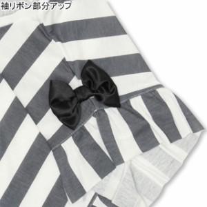 7/20〜SS_SALE50%OFF PINKHUNT ストライプ Tシャツ キッズ ジュニア ベビードール 子供服-0427K