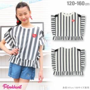 SS_SALE50%OFF PINKHUNT ストライプ Tシャツ キッズ ジュニア ベビードール 子供服-0427K