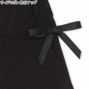 SS_SALE60%OFF PINKHUNT 裾フレア Tシャツ キッズ ジュニア ベビードール 子供服-0433K