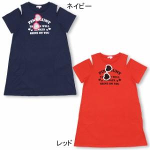 SS_SALE30%OFF PINKHUNT 肩あきサングラス ワンピース キッズ ジュニア ベビードール 子供服-0446K