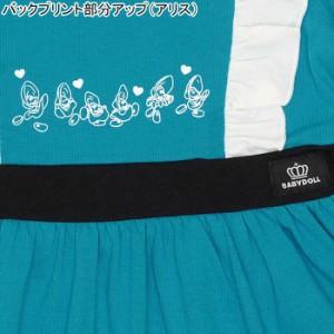 SS_SALE50%OFF ディズニー なりきり ワンピース ベビーサイズ キッズ ベビードール 子供服 /DISNEY -0490K