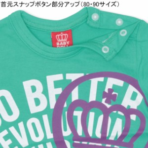 SS_SALE50%OFF 親子ペア WINNER Tシャツ ベビーサイズ キッズ ベビードール ペアルック 子供服 -0537K