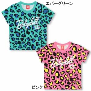 SS_SALE50%OFF 親子ペア カラフルヒョウ Tシャツ ベビーサイズ キッズ ベビードール ペアルック 子供服-0541K