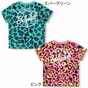 7/30一部再販 SS_SALE50%OFF 親子ペア カラフルヒョウ Tシャツ ベビーサイズ キッズ ベビードール ペアルック 子供服-0541K