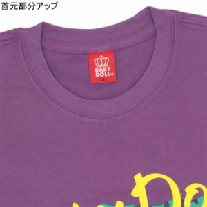 SS_SALE60%OFF 親子ペア ペイント Tシャツ 大人 男女兼用 レディース メンズ ベビードール ペアルック 子供服-0593A