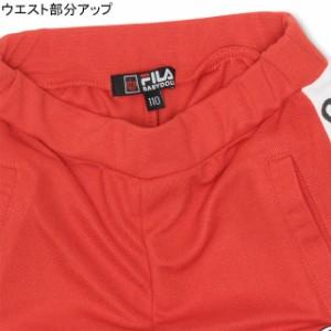7/10一部再販 7/6〜 SS_SALE30%OFF FILA ライン ハーフパンツ ベビーサイズ キッズ ベビードール 子供服-0696K