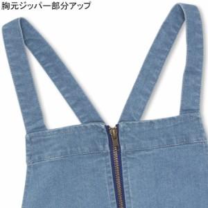 SS_SALE50%OFF PINKHUNT デニムジャンパースカート キッズ ジュニア ベビードール 子供服-0722K