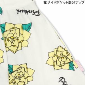 SS_SALE30%OFF PINKHUNT 花柄スカート キッズ ジュニア ベビードール 子供服-0726K
