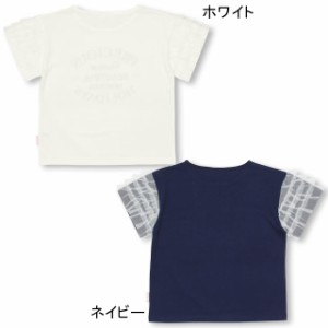 SS_SALE50%OFF PINKHUNT 袖チュールフリルTシャツ キッズ ジュニア ベビードール 子供服-0742K