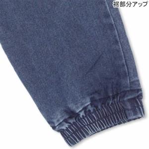 SS_SALE50%OFF PINKHUNT ジョガーパンツ キッズ ジュニア ベビードール 子供服-0744K