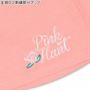 SS_SALE50%OFF PINKHUNT レースアップスカート キッズ ジュニア ベビードール 子供服-0754K