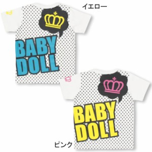 7/20〜SS_SALE50%OFF 王冠フキダシ Tシャツ ベビーサイズ キッズ ベビードール 子供服 -0794K