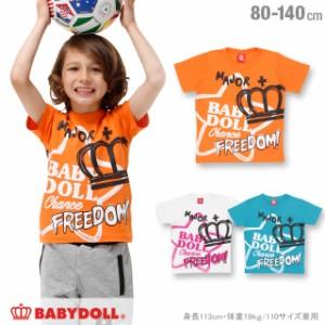 8/1一部再販 SS_SALE50%OFF スターラクガキ Tシャツ ベビーサイズ キッズ ベビードール 子供服 -0867K