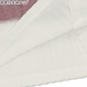 NEW PINKHUNT ニットキャミ付き ロンT 0917K ベビードール BABYDOLL 子供服 キッズ ジュニア 女の子 小学生 中学生 袖広