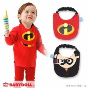 NEW ディズニー なりきり スタイ 0933 ベビードール BABYDOLL 子供服 ベビーサイズ 赤ちゃん よだれかけ おしゃれ コスプレ DISNEY