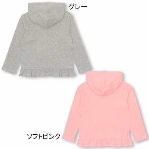 NEW フリル ジップパーカー 1024K ベビードール BABYDOLL 子供服 ベビーサイズ キッズ 女の子 トップス 無地 薄手 ピンク グレー