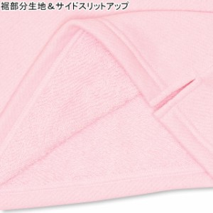 7/6NEW ボーダー ロンT付き ワンピース 1026K ベビードール 子供服 ベビーサイズ キッズ 女の子 ポケット付き 2点セット ピンク ブラック