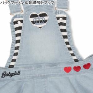 NEW ハート デニム ジャンパースカート 1027K ベビードール BABYDOLL 子供服 ベビーサイズ キッズ 女の子 シンプル ボーダー フリル