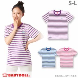 SS_SALE60%OFF 親子ペア ボーダー Tシャツ 大人 男女兼用 レディース メンズ ベビードール ペアルック 子供服 -1101A