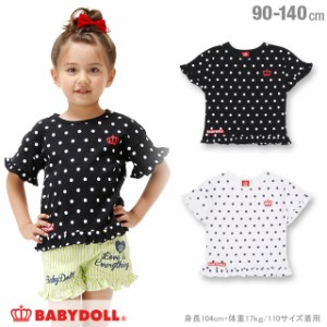 SS_SALE50%OFF 7/2NEW ドットフリル Tシャツ ベビーサイズ キッズ ベビードール 子供服 -1124K