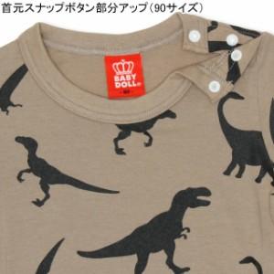 SS_SALE50%OFF 7/2NEW 恐竜 Tシャツ ベビーサイズ キッズ ベビードール 子供服 -1131K