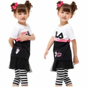 NEW サンリオ FILA クロミ Tシャツ ベビーサイズ キッズ ベビードール BABYDOLL 子供服 -1212K