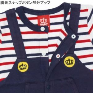 7/11NEW ギフトセット 1444B ベビードール 子供服 ベビー服 ベビーサイズ 男の子 女の子 出産祝い 誕生日 プレゼント ボーダー