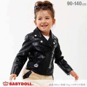 e1bba41e60c5e SALE 50%OFF FW ライダース ジャケット 1553K ベビードール 子供服 ベビーサイズ キッズ 女の子