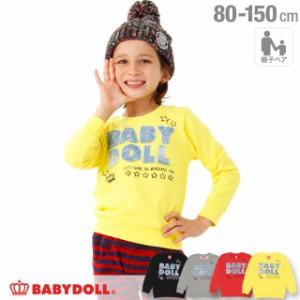 50%OFF SALE アウトレット 親子お揃い デニム ロゴ 貼付 トレーナー 1639K ベビードール 子供服 ベビーサイズ キッズ