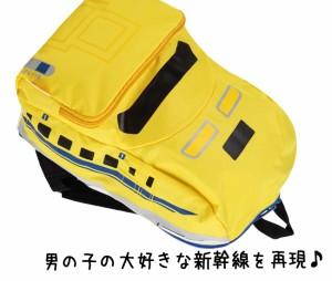 ◆プラレール 新幹線 リュックサック キッズ 男の子 デイパック   ベビー/キッズ(男の子) 約21cm×33cm×10cm