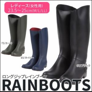 a7e0f640470e74 ロングジップ レインブーツ レディース 大人 長靴 M(23.524cm) L(2424.5