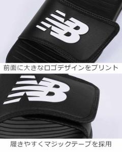 【お盆セール】new balance ニューバランス サンダル sd230 (大人 海 川 普段履き メンズ レディース) 22 23 24 25 26 27cm